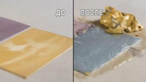 удаление порошковой краски с металла