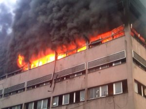 мероприятия по ликвидации последствий пожара